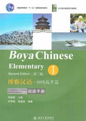 Boya Chinese Elementary I Pdf Download Free Reading