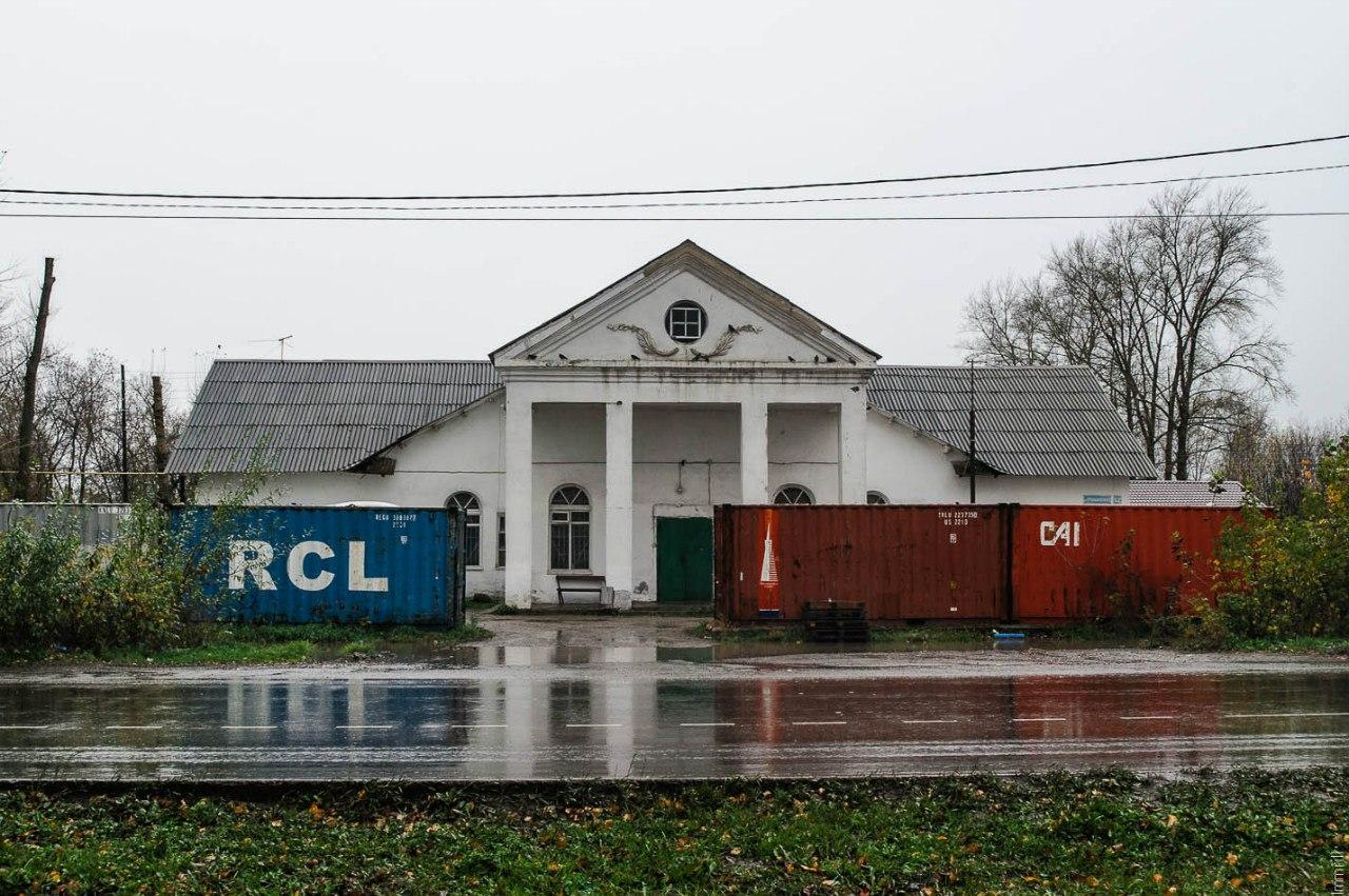 ДК поселка Первомайский
