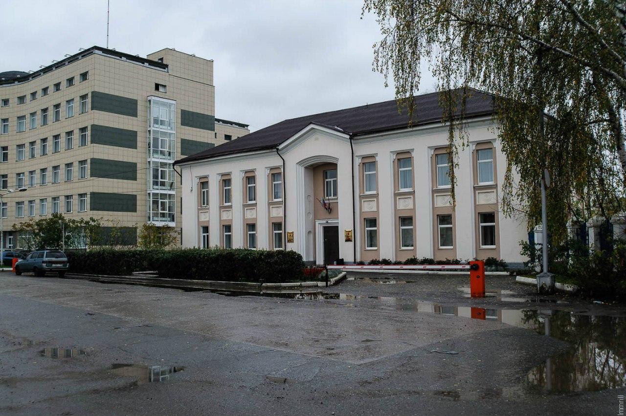 Администрация Пермского района