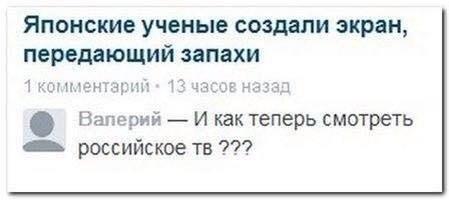 Чуркину не понравилось, что Яценюк выступал в Генассамблее ООН: Это несвоевременно и мелодраматично - Цензор.НЕТ 5619