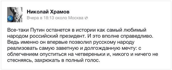 """В Крыму устроили заповедник террора, преследований и запугиваний, а грядущие """"выборы"""" будут фарсом, - МИД - Цензор.НЕТ 4690"""