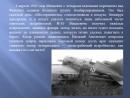 Герои Советского Союза: командир эскадрильи Мациевич Василий Антонович
