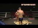 Kem Sitsonpeenong vs Flor Singpatong MHC Final Legend Tornament