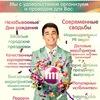 РАЗВЛЕКАТЕЛЬНАЯ КОРПОРАЦИЯ RomanMamedov