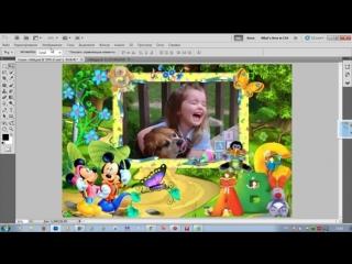 102Как вставить свое фото в рамку для фотошопа
