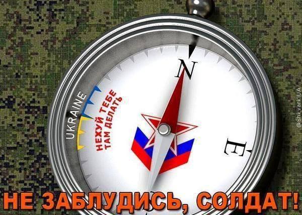 Путин: Российский самолет не угрожал Турции - он был сбит в 1 километре от границы - Цензор.НЕТ 6245