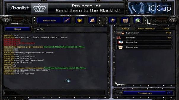 Играть В Интернете Бесплатно Игровые Автоматы