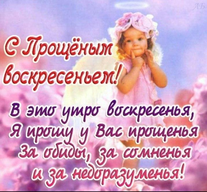Юлия Антипина | Северодвинск
