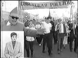staroetv.su  Новости (ОРТ, 01.05.2001) День солидарности трудящихся