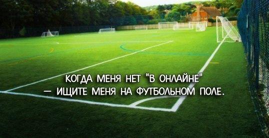 новости футбола трансферы