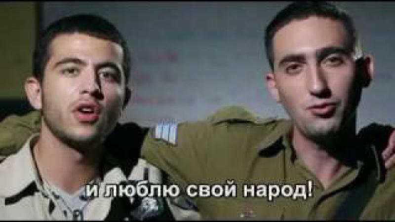 Ani Yehudi - Я еврей (с рус. переводом)