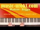 Madcon - Beggin piano cover ноты