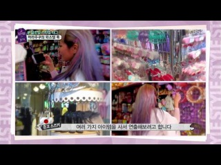 150531 KBS2 A Style For You Ep 9 - Hara Cut