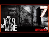 This War of Mine - 7 (The Winter is Coming)