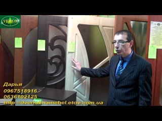 Межкомнатные фрезерованные МДФ двери