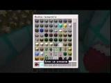 Видео Майнкрафт месть херобрина все серии