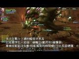 Dragonnest 龍之谷  Mercenary update 傭兵職業變革 更新測試&實戰介紹 by半糖