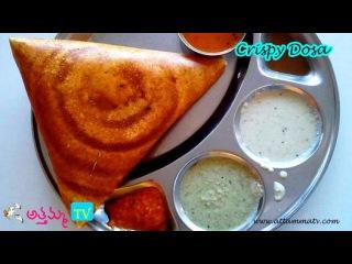 Instant Onion Dosa Recipe in Telugu