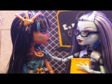 Monster High Stop Motion Series
