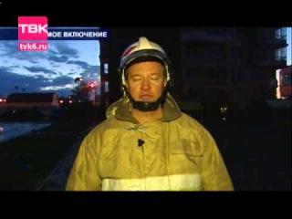 ЧП в Красноярске. Сегодня днем сгорели 25 этажей жилого дома на улице Шахтеров.
