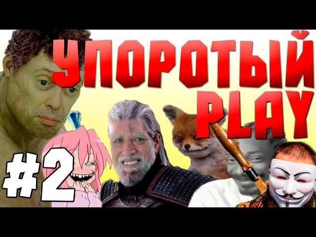 Упоротый Play - АДСКИЙ БАТХЕРТ [Syobon Action 2]