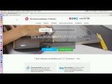 Мастер класс: как сделать ваш сайт очень быстрым. Антон Герасимюк