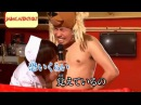 Programa Japones Karaoke Show With A Twist