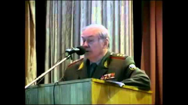 Генерал Ивашов о предательствах Путина и Медведева