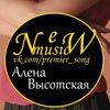 Новинки музыки - Июнь 2015 - Только лучшее