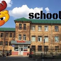 фото 101 школы