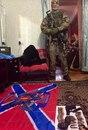 Сергей Скнар из города Бердянск