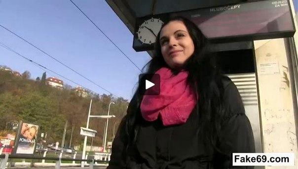 PublicAgent Veronica E252