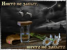 https://pp.vk.me/c625618/v625618285/2b8ee/taN7i-emlDI.jpg