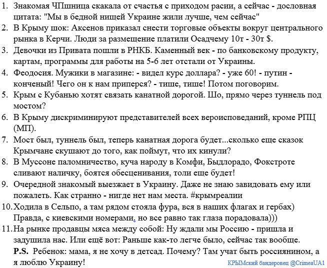 Обзоры новостей и интересных статей начиная с 14.12.2014 - Сторінка 37 HO35XxvOJ2s