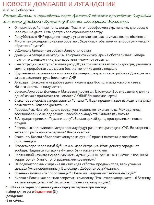 Обзоры новостей и интересных статей начиная с 14.12.2014 - Сторінка 37 PREx5Mt6yWI