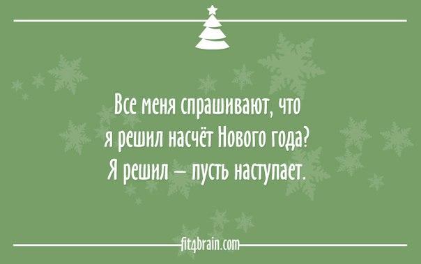 """А белая зима началась внезапно.."" (с) - Страница 5 YhxXw9HJ2RU"