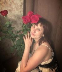 Марина Самсонова