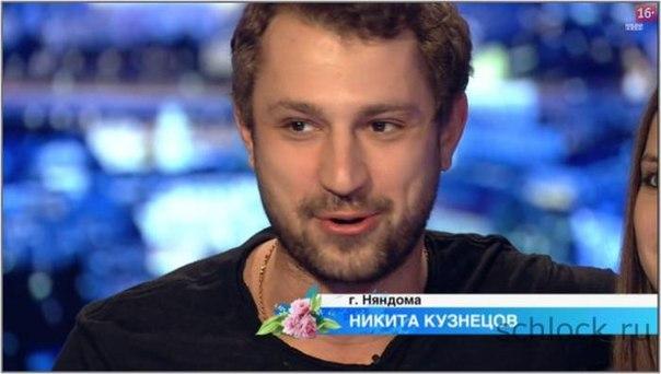 Никита Кузнецов - Страница 4 QzJUQVusauA