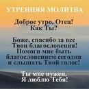 Фото Алтынай Тугуновой №5