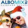 Albomix.ru фотокнигии и календари своими руками
