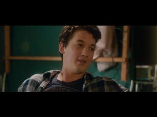 Секс на две ночи (2014) супер комедия______________________________________________________________________ Робин Гуд 2010