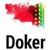 Проект и фестиваль документального кино «ДОКер»