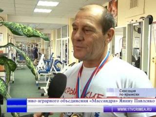 Справжній фурор справили кримські рукоборцы на чемпіонаті Росії серед ветеранів
