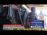 Армия ДНР провела успешную военную операцию на побережье Азовского моря