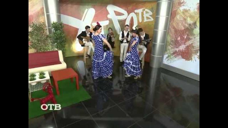 Вамос аррива фестиваль Flamenco Mania в Екатеринбурге 02 02 15