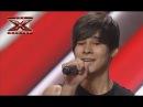 Никита Ломакин - Grenade - Bruno Mars - Кастинг в Днепропетровске - Х-Фактор 4 - 21.09.2013