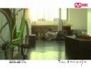 Shin Hye Sung, Lyn - It's You (그대죠) MV