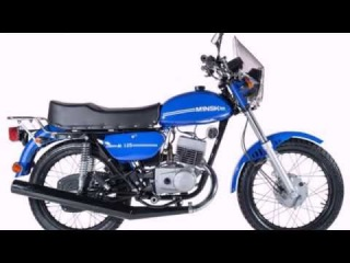 мотоцикл Минск М 125  (  Minsk M 125 )