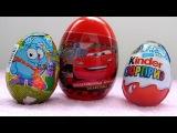 Kinder Surprise Xart + Cars-тачки + Смешарики