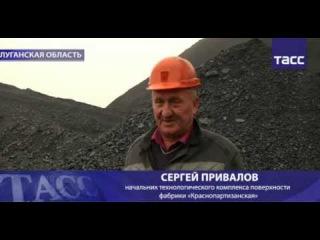 В ЛНР угольные хранилища переполнены в два раза! Новости Украины сегодня